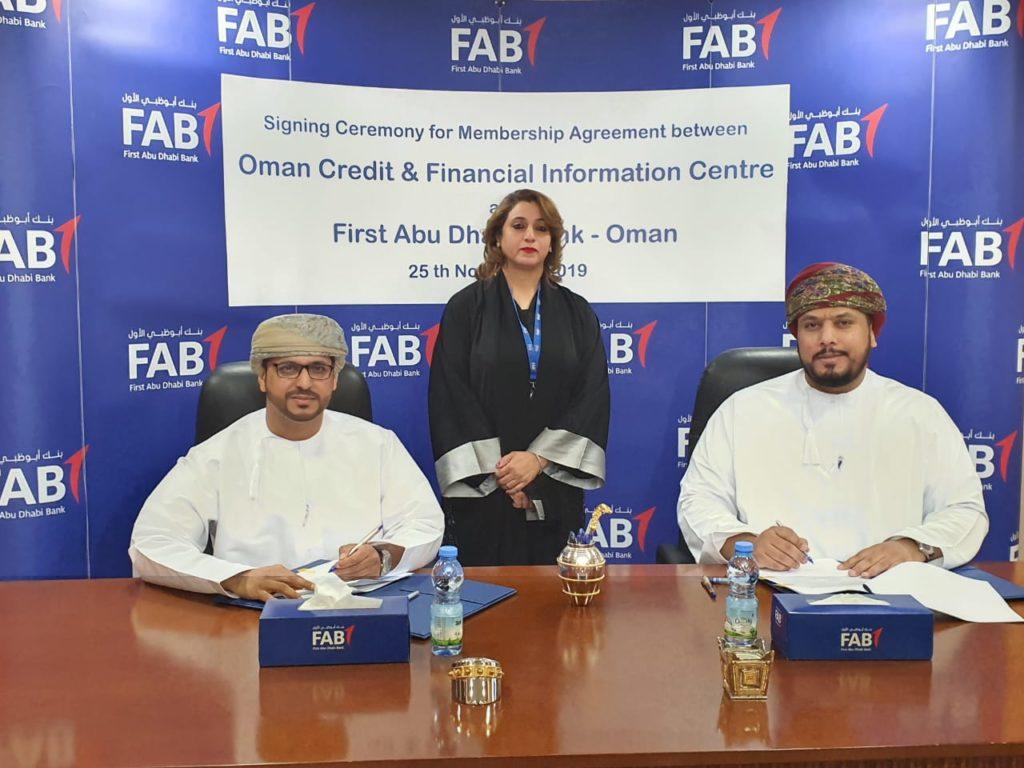 بنك أبو ظبي الأول يوقع إتفاقية العضوية مع ملاءة لتوفير ...